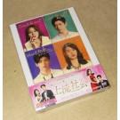 韓国のドラマ 上流社会 DVD-BOX
