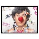 赤鼻のセンセイ  DVD Box