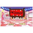AKBINGO! DVD