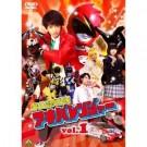 非公認戦隊アキバレンジャー  DVD Box