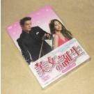 韓国ドラマ 美女の誕生 1+2 DVD-BOX