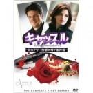 キャッスル/ミステリー作家のNY事件簿  DVD Box