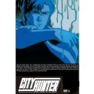 CITY HUNTER  DVD Box