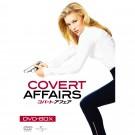COVERT AFFAIRS/コバート·アフェア  DVD Box