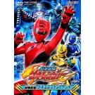 獣拳戦隊ゲキレンジャー  DVD Box