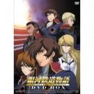 銀河鉄道物語  DVD Box