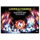 "LOVES & THANKS-波動する心音- GLAY EXPO 2004 in UNIVERSAL STUDIO JAPAN TM ""THE FRUSTRATED""  DVD Box"