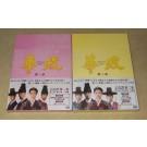 韓国ドラマ 華政(ファジョン) 第1-2章 DVD-BOX