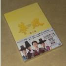 韓国ドラマ 華政(ファジョン) 第二章 DVD-BOX