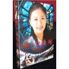 黒の女教師  DVD Box