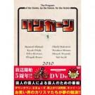 リンカーン  DVD Box