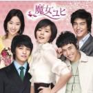 魔女ユヒ  DVD Box