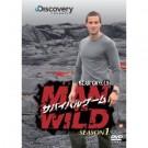 サバイバルゲーム MAN VS.WILD  DVD Box