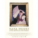 NANA MIZUKI LIVE MUSEUM×UNIVERSE  DVD Box