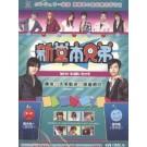 新堂本兄弟  DVD Box