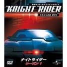 ナイトライダー  DVD Box