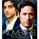 ナンバーズ 天才数学者の事件ファイル  DVD Box