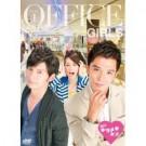 進め!キラメキ女子  DVD Box