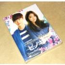 韓国ドラマ  ピノキオ  DVD-BOX1+2