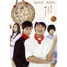 製パン王キム·タック  DVD Box