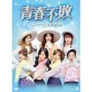青春不敗-G7のアイドル農村日記-  DVD Box