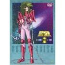 聖闘士星矢  DVD Box