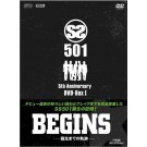 SS501 BEGINS!~誕生までの軌跡~5th Anniversary  DVD Box