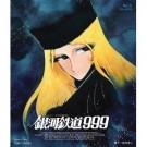 銀河鉄道999  DVD Box