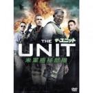 ザ·ユニット 米軍極秘部隊  DVD Box