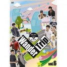 2PM amp;2AM Wander Trip  DVD Box