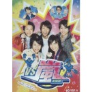 VS嵐  DVD Box