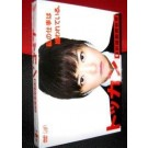 トッカン 特別国税徴収官  DVD Box