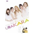 URAKARA  DVD Box