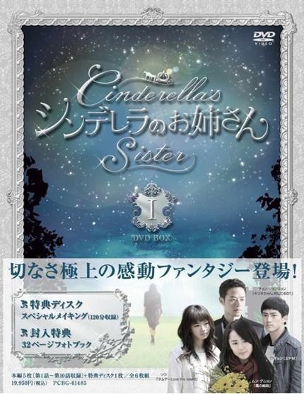 ����ǥ��Τ��Ф��� DVD